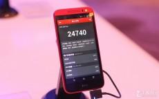 HTC-Desire-616 (4)