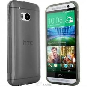 HTC-M8-mini-front-back-case