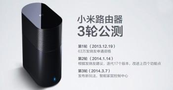 Xiaomi-Router-Big