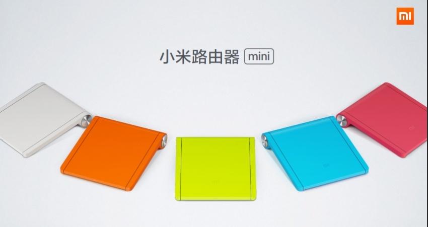 Xiaomi-Router-colors