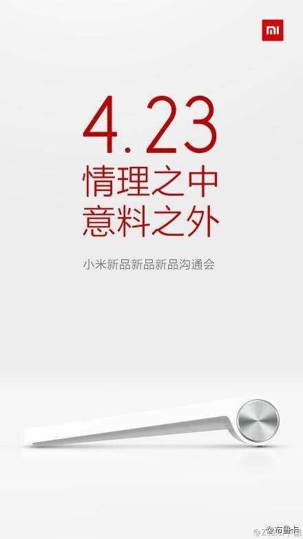 Xiaomi-trackpad-03