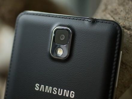 Samsung Galaxy Note 4 v AnTuTu benchmarku