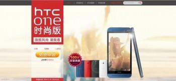 HTC-M8-Ace-7