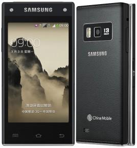 Samsung-G9098