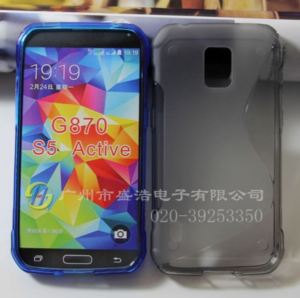 Samsung-Galaxy-S5-Active-kryt-vzhled