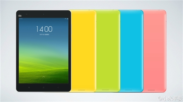 Xiaomi-Tablet-Colours-NVidia-K1