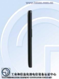 LGG3mini-6