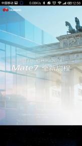 Huawei-Ascend-Mate-7-1