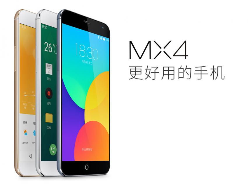 Meizu-MX4_01