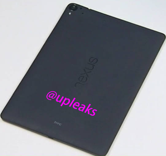 image-HTC-Nexus-9-leak