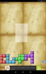 Block Puzzle_20150105_162503