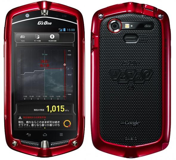 Casio G zOne TYPE-L – další odolný smartphone s Androidem d825004f3c9